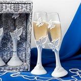 Sommerfugl Tema Skåle Glass Sett (Sett Av 2) (126033855)