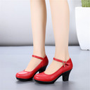 Women's Leatherette Heels Latin Character Shoes Dance Shoes