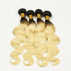 4A Nicht remy Körper Menschliches Haar Geflecht aus Menschenhaar (Einzelstück verkauft) 50g