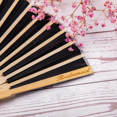 Cadeaux De Demoiselle D'honneur - Personnalisé Beau Style Classique En Bois Ventilateur à main
