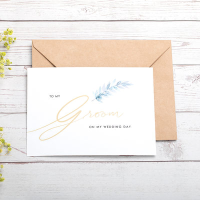 Groom Gifts - Elegant Card Paper Wedding Day Card
