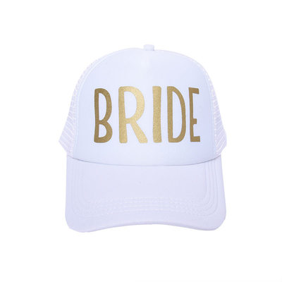 Bride Gifts - Splice Color Attractive Polyester Cotton Baseball Cap