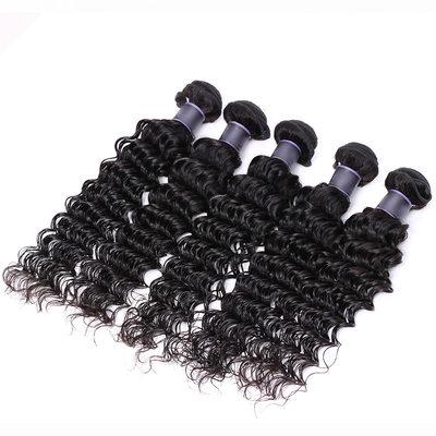 4A Deep Human Hair Human Hair Weave (Sold in a single piece)
