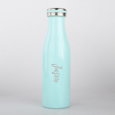 Bridesmaid Gifts - Personalized Solid Color Stainless Steel Tumbler