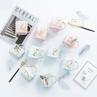 Brudepige Gaver - Personaliseret Yndefuld Keramik Mug